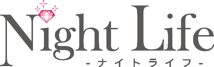 エリアで探す|国内最大級キャバクラ・クラブ紹介サイト Night Life(ナイトライフ)|全国のアルバイト・体入情報をご紹介