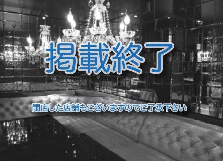 Club DIANA (ディアーナ)梅田